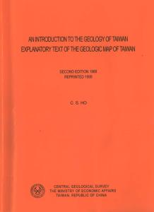An Introduction To The Geology Of Taiwan Explanatory Text Of The Geologic Map Of Taiwan(Second Edition--English)